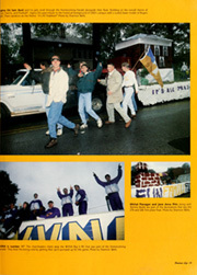Page 17, 1994 Edition, University of North Alabama - Diorama Yearbook (Florence, AL) online yearbook collection