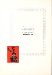 Page 12, 1932 Edition, Florida State University - Renegade / Tally Ho Yearbook (Tallahassee, FL) online yearbook collection