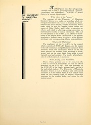 Page 15, 1932 Edition, University of Manitoba - Brown and Gold Yearbook (Winnipeg, Manitoba Canada) online yearbook collection