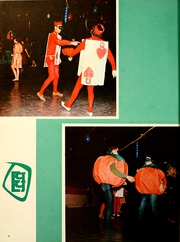 Page 10, 1963 Edition, University of Alberta - Evergreen and Gold Yearbook (Edmonton, Alberta Canada) online yearbook collection