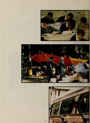 Page 16, 1986 Edition, Shawnigan Lake School - Yearbook (Shawnigan Lake, British Columbia Canada) online yearbook collection