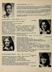 Page 16, 1979 Edition, Trafalgar School - Echoes Yearbook (Montreal, Quebec Canada) online yearbook collection