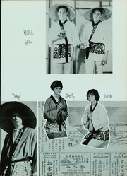 Page 13, 1964 Edition, De Anza High School - El Conquistador Yearbook (Richmond, CA) online yearbook collection