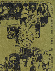 Page 1, 1971 Edition, Edison High School - Inventor Yearbook (Fresno, CA) online yearbook collection