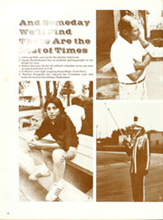 Page 14, 1982 Edition, El Monte High School - Trails End Yearbook (El Monte, CA) online yearbook collection
