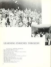 Page 8, 1958 Edition, Harding High School - Quiver Yearbook (Marion, OH) online yearbook collection