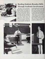 Page 8, 1971 Edition, Harding High School - Quiver Yearbook (Marion, OH) online yearbook collection