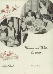 Page 7, 1950 Edition, Austin High School - Maroon and White Yearbook (Chicago, IL) online yearbook collection