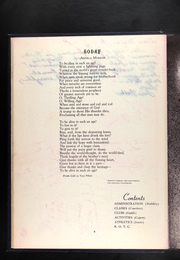 Page 8, 1947 Edition, Southeast High School - Crusader Yearbook (Kansas City, MO) online yearbook collection