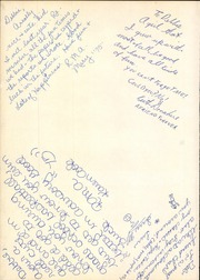 Page 4, 1973 Edition, Cleveland High School - Beacon Yearbook (St Louis, MO) online yearbook collection
