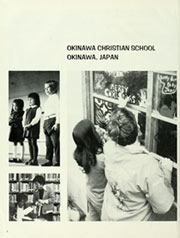 Page 6, 1976 Edition, Okinawa Christian School - Citadel Yearbook (Okinawa, Japan) online yearbook collection