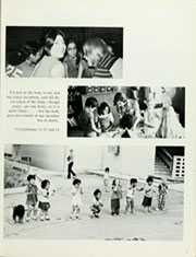 Page 7, 1978 Edition, Okinawa Christian School - Citadel Yearbook (Okinawa, Japan) online yearbook collection