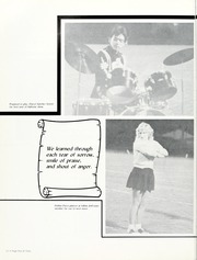 Page 16, 1984 Edition, Northview High School - Viking Yearbook (Covina, CA) online yearbook collection