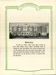 Page 8, 1926 Edition, Cranston High School - Cranstonian Yearbook (Cranston, RI) online yearbook collection
