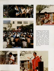 Page 13, 1979 Edition, Cantwell High School - Veritas Yearbook (Montebello, CA) online yearbook collection