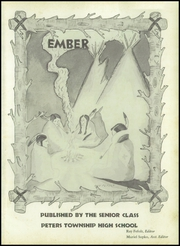 Page 5, 1950 Edition, Peters Township High School - Ember Yearbook (McMurray, PA) online yearbook collection