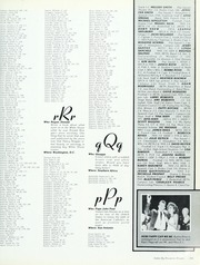 Page 11, 1988 Edition, East Central High School - Hornet Yearbook (San Antonio, TX) online yearbook collection