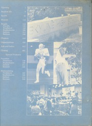 Page 3, 1982 Edition, Skyline High School - Origin Yearbook (Dallas, TX) online yearbook collection