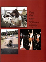 Page 9, 1981 Edition, W T White High School - Saga Yearbook (Dallas, TX) online yearbook collection