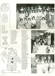 Page 116, 1985 Edition, Richardson High School - Eagle Yearbook (Richardson, TX) online yearbook collection