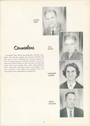 Page 17, 1962 Edition, Springfield High School - Capitoline Yearbook (Springfield, IL) online yearbook collection