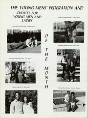 Page 16, 1981 Edition, Abraham Lincoln High School - Statesman Yearbook (San Diego, CA) online yearbook collection