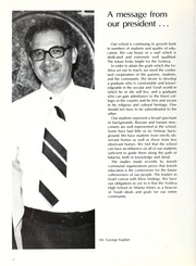Page 10, 1980 Edition, Yeshiva High School - Gesher Yearbook (Atlanta, GA) online yearbook collection