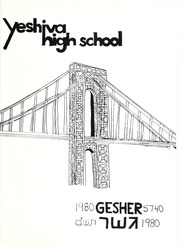 Page 5, 1980 Edition, Yeshiva High School - Gesher Yearbook (Atlanta, GA) online yearbook collection