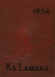 Page 1, 1954 Edition, Hawaiian Mission Academy - Ka Lamaku Yearbook (Honolulu, HI) online yearbook collection