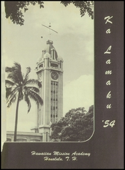 Page 5, 1954 Edition, Hawaiian Mission Academy - Ka Lamaku Yearbook (Honolulu, HI) online yearbook collection