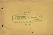 Page 1, 1930 Edition, Coloma High School - Gold Leaf Yearbook (Coloma, MI) online yearbook collection