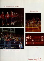 Page 9, 1983 Edition, Heritage High School - Lantern Yearbook (Monroeville, IN) online yearbook collection