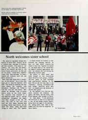 Page 17, 1983 Edition, North Side High School - Legend Yearbook (Fort Wayne, IN) online yearbook collection