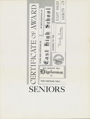 Page 15, 1964 Edition, East High School - Minaret Yearbook (Akron, OH) online yearbook collection