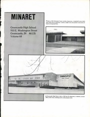 Page 7, 1983 Edition, Greencastle High School - Minaret Yearbook (Greencastle, IN) online yearbook collection