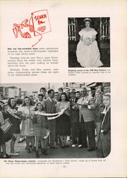 Page 15, 1947 Edition, Peru High School - Narcissus Yearbook (Peru, IN) online yearbook collection