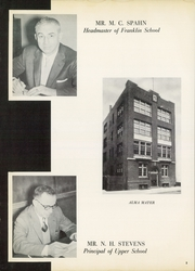 Page 6, 1956 Edition, Franklin School - Franklinite Yearbook (New York City, NY) online yearbook collection
