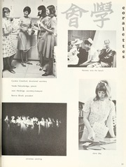 Page 54, 1968 Edition, Far Eastern Academy - Coral Cadence Yearbook (Singapore, Asia) online yearbook collection