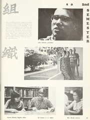Page 56, 1968 Edition, Far Eastern Academy - Coral Cadence Yearbook (Singapore, Asia) online yearbook collection