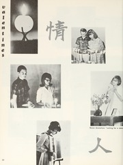 Page 57, 1968 Edition, Far Eastern Academy - Coral Cadence Yearbook (Singapore, Asia) online yearbook collection