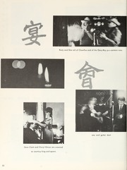 Page 59, 1968 Edition, Far Eastern Academy - Coral Cadence Yearbook (Singapore, Asia) online yearbook collection