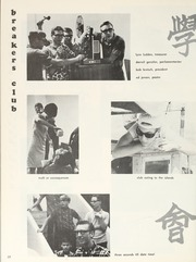 Page 63, 1968 Edition, Far Eastern Academy - Coral Cadence Yearbook (Singapore, Asia) online yearbook collection