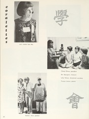 Page 69, 1968 Edition, Far Eastern Academy - Coral Cadence Yearbook (Singapore, Asia) online yearbook collection
