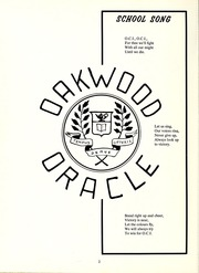 Page 6, 1966 Edition, Oakwood Collegiate Institute - Oracle Yearbook (Toronto Ontario, Canada) online yearbook collection