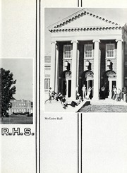 Page 7, 1974 Edition, Richmond High School - Pierian Yearbook (Richmond, IN) online yearbook collection