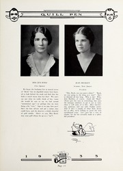 Page 17, 1933 Edition, Salem Academy - Quill Pen Yearbook (Winston Salem, NC) online yearbook collection