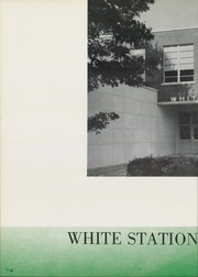 Page 14, 1960 Edition, White Station High School - Shield Yearbook (Memphis, TN) online yearbook collection