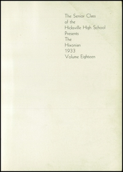 Page 5, 1933 Edition, Hicksville High School - Hixonian Yearbook (Hicksville, OH) online yearbook collection