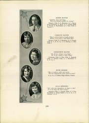 Page 34, 1930 Edition, Marietta High School - Orian Yearbook (Marietta, OH) online yearbook collection