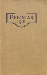 Page 1, 1916 Edition, Pekin High School - Pekinian Yearbook (Pekin, IL) online yearbook collection